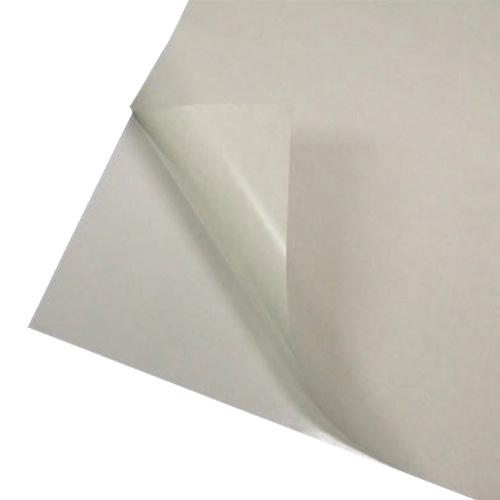 Papel rollo fotografico autoadhesivo glossy 130grs 61cm x for Papel pared autoadhesivo