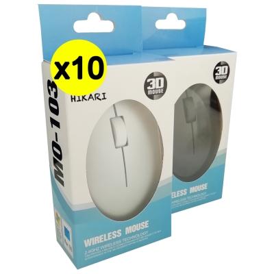 Combo x 10 Mouses Inalambricos Usb Scroll MO103 - 5 Negros + 5 Plateados Hikari